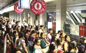 Delhi Metro Passenger Information